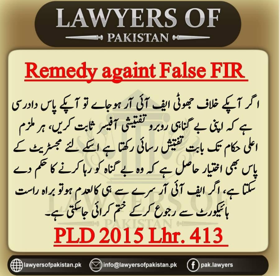 Case Law in Urdu PLD 2015 Lhr. 413